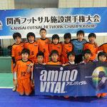 6.シュライカー大阪U-12(大阪南・和歌山ブロック代表)