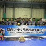 準優勝 MESSE OSAKA DREAM(前回優勝チーム)