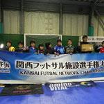 3位 オーパスワンジュニア(大阪南・和歌山ブロック代表)