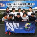 2.オーパスワンユース(大阪南・和歌山ブロック代表)