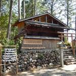 森山神社 谷瀬地区