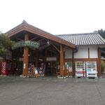道の駅 奥熊野