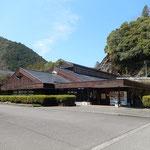 昴の郷 温泉プール