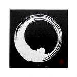 Ensou - purification / REIBU【禮生】