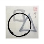 〇△□ /  REIBU【禮生】