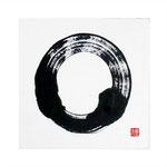 ENSOU - 01creation (All is vanity)