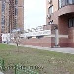 ЖК Нежинский Ковчег 4х комнатная квартира в аренду.