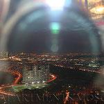 ЖК Триумф Палас - вид из окна.