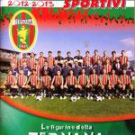 2012-13. Album Figurine NOI SPORTIVI (copertina)