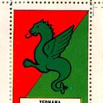 1969-70. Figurine Lampo. Scudetto