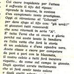 1974-75 Ternana. Poesia