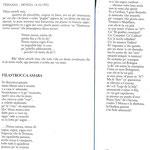 """1992-10-04. Poesia di Otello Aquili (Lello de Menicandò) (dal libro ''NA CORVA DE RIME"""")"""