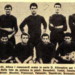 Ternana-Cuoiopelli 3-1