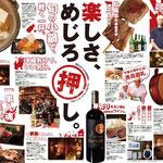 ハイハイ通信 vol.1 中面