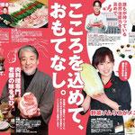 ハイハイ通信 vol.4 中面