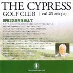 ニューズレター vol.23(表紙)
