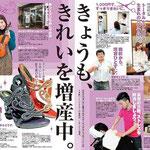 ハイハイ通信 vol.5 中面