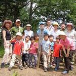 足和田山頂上で記念撮影