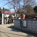 宗圓寺の入り口付近。この先に、甚大寺があります。
