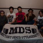 MDS feat. CHUCK MORIS