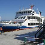 流氷観光船オ-ロラ号