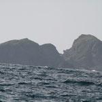 七つ岩の一部