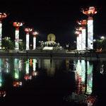 neueste LED-Technologie auch in Xian