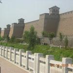 die Stadtmauer wurde erstmals während der Ming Dynastie erstellt