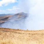 Vulkan Nindiri