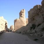 Eingang zur Ruine
