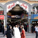 da liegt der Eingang zum Bazar