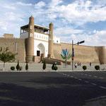 Ark oder Zitadelle