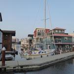 und Hausboote
