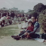 昭和48年 山下公園にて…