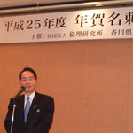 浜田香川県知事 挨拶