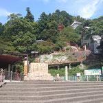 真言密教の霊場