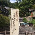 琵琶湖八景の一つ