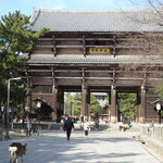 Todai-ji Temple, Nandai-mon Gate