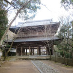 Sam-mon gate