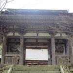 Gate called a Deva gate