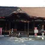 Kannon-do Temple : Saigoku 33 Kannon Pilgrimage Number 14