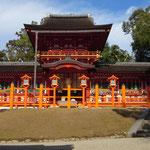 Kasuga Grand Shrine, Kasuga Taisha