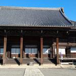 Kon-do Hall
