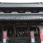 釈迦堂(食堂)