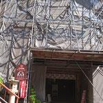 唐門、現在修復中で平成三十年度完了予定