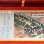 船岡山建勲神社(たけいさおじんじゃ) 通称:けんくんさん