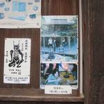 Film location in Sekigahara Actor Kasumi Arimura