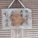 Zen temple-like teachings
