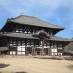 Kon-do Hall (the Great Buddha Hall)