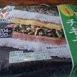 沖縄デリを食します